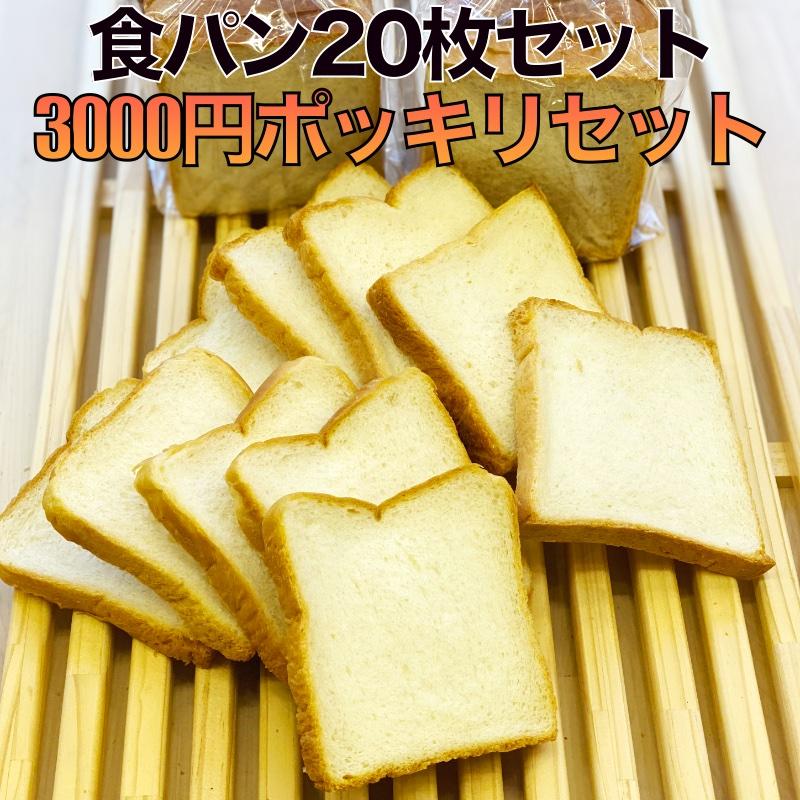 食パン レシピ 冷凍 具材をのせて冷凍保存するだけ!「トッピング食パン」アレンジレシピ